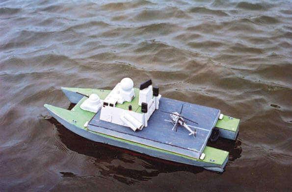 HMS COUGAR