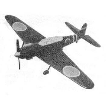 Nakajima Tenzan Plan MA268