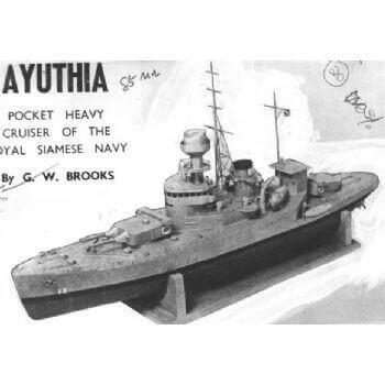 Ayuthia MM714