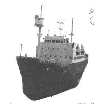 John Biscoe MM1257