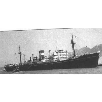Chantala MM1464
