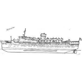 Uganda SS MM1258