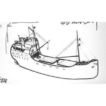 Hydroplane PB28